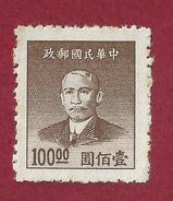 China - 100 $ - 1949 - China