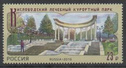RUSSIA, 2016, MNH,KISLODOV RESORT PARK , MEDICAL TREATMENT, SANATORIES, TREES, 1v