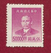 China- 50000 $ - 1949 - China