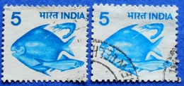 INDIA 2 X 5 1979 FISHING FISH (DIFFERENT COLORS And PERFORATION) - USED