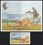 Kazakhstan 1996. Hunting Dogs. Fauna