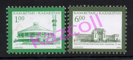 Kazakhstan 1996. Definitive Issues. Architecture. Circus