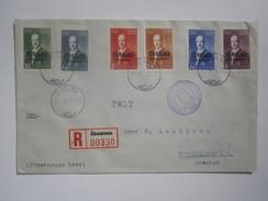 1942 FINLAND EAST KARELIA FDC COVER