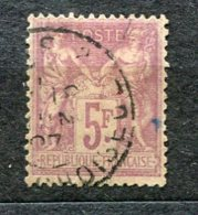 2725  - FRANCE  N°95a °  5Fr  Lilas-rose S. Lilas Pale    Type Sage        TB