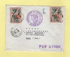 Douala - Cameroun - Radioffusion - Station De Douala - 14-7-1962 - Cameroon (1960-...)