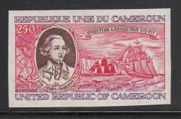 Cameroun MNH 1978 Scott #C272 250fr Captain Cook, Adventure, Resolution Imperf - Cameroun (1960-...)