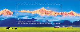 China 2010 Shangrila Meili Xue Shan Mountain Mountains MNH **