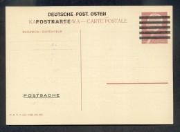 GG POSTFORMULAR  P78 TEXT III (73728 - Ocupación 1938 – 45