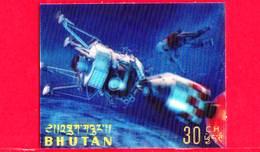 Nuovo - MNH - BHUTAN - 1967 - Esplorazione Dello Spazio - Luna - Astronauti - Navicelle - 30 - Tridimensionale -  3 D - Bhutan