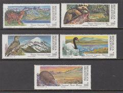 BIRDS Vogel Oiseaux Animals 1990 Argentina Mi 2048-2052 MNH (**) #6029