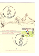 Italia-Italie-Italy Maximum Card-Carte Maximum Football Championship-Championnat Europa Roma 1980  PR4740 - Championnat D'Europe (UEFA)