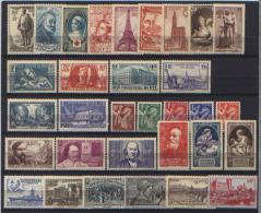 Francia 1939 Annata Completa / Compete Year Set **/MNH VF/F - Ongebruikt