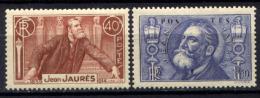 Francia 1936 Unif  318/19 **/MNH VF/F