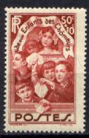 Francia 1936 Unif  312 **/MNH VF/F