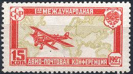 Stamp Russia 1927 Mint