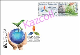Kazakhstan 2016.  Europa 2016. EXPO 2017. A Letter To Your Address