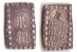Japan Silver Ansei 1 SHU-GIN Isshu Gin Japan Old Coin EDO 1853 - 1865 - Japan