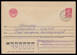 """RUSSIA 1986 ENTIER COVER Used 1988 INSTITUTE ACADEMY SCIENCE """"DALNIE ZELENTSY"""" MARINE BIOLOGY BIOLOGIE ARCTIC Mailed"""
