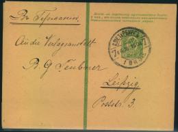 1904, 2 Kop Wrapper  Sent From ST. PETERSBURG Exp. 7 To Leipzig.