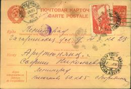 1941, LENINGRAD BLOCKADE, Uprated 15 Kop. Stat. Card Within LENINGRAD. With Unusual Censor.