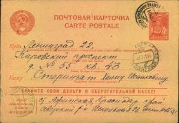 1941, LENINGRAD BLOCKADE, 20 Kop Stationery Card From KRASNODARSK To Leningrad Took Two Months Transportation Time. With - 1923-1991 URSS