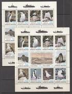 BIRDS Vogel Oiseaux Animals 1980 Different Sheest Argentina Mi 2213-2216 MNH (**) #6033