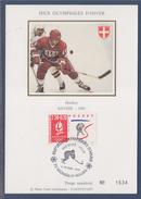 = Jeux Olympiques D'hiver Albertville 92 Carte Postale 1er Jour 73 Méribel Les Allues 9.2.91 N°2677 Hockey Savoie 92 - Cartoline Maximum