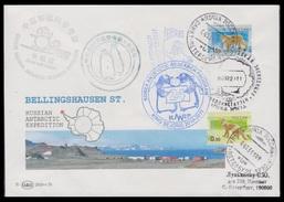 "RAE-55 RUSSIA 2009 COVER Used ANTARCTIC STATION ""BELLINGSHAUSEN"" GREATT WALL CHINA CHINESE BASE KOREA KING SEJONG Mailed"