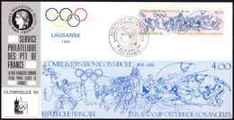 "FRANCE LAUSANNE 1985 - WORLD SPORT OLYMPIC PHILATELIC EXHIBITION ""OLYMPHILEX '85"" - OFFICIAL CARD - Summer 1988: Seoul"