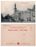 (Pologne) 008, Warszawa, Scherer Nabholz & Co, Hotel De Ville, Dos Non Divisé - Poland