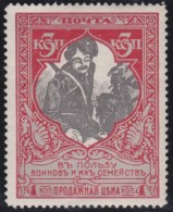 Russia    .      Yvert       .   94a (C)   Perf.  13 1/2   .       *      .    Ongebruikt   .     /    .     Mint-hinged