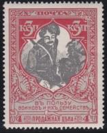 Russia    .      Yvert       .   94a (C)   Perf.  13 1/2   .       **     .    Postfris   .     /    .    MNH