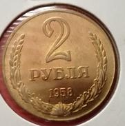 2 Rublo 1958 USSR(PRUEBA)