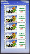 """France 2007 /  """"MEILLEURS VOEUX"""" / Personalized Stamps / Dog, Pinguins"""