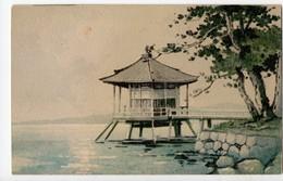 JAPON - Superbe Carte Ancienne Illustrée