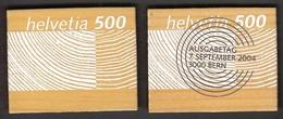 Switzerland 2004 / Wood Stamp - Schweiz