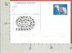 ITALIA REPUBBLICA CARTOLINA POSTALE MNH - 1988 - Verona 1988 - £ 550 - CP211 - Ganzsachen