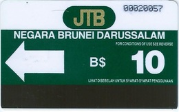 BRUNEI : BRN-01 : 10u  From 1st Issue  AUTELCA  Rare  First Controls Without Letter A - Brunei