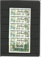 ESPAÑA-Hojas Bloque 4359 Vidrieras Banco De España (5 Hojas) - Blocs & Hojas