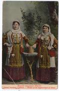GRECE/GREECE - FEMMES D'ENVIRONS D'ATHENES / COSTUMES - Grecia