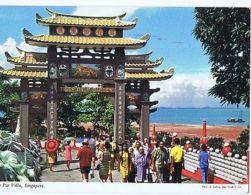 SINGAPORE - HAW PAR VILLAK - PHOTO E. LUDWIG - STAMPS ( 1558 ) - Postcards