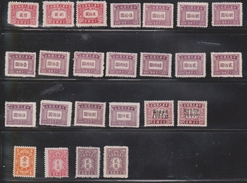 REPUBLIC OF CHINA Scott # Between J89 & J104 + Others Mint - Postage Dues