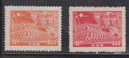 PRC SOUTHWEST CHINA Scott # 8L3,8L5 Mint - Mao & Troops