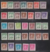 CHINA Scott # Between 886 & 907 Mint - Dr Sun Yat Sen Not Full Set Duplicates