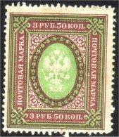 771 Russie 7 Roubles MNH ** Neuf SC (R-RUZ-4)