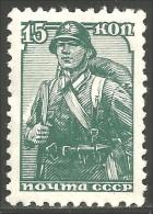 771 Russie 15k 1939 MNH ** Neuf Sans Charnière (R-RUZ-183)