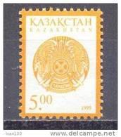 1999. Kazakhstan, Definitive, 5.00/1999, Mint/**