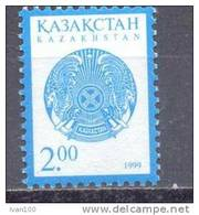 1999. Kazakhstan, Definitive, 2.00/1999, Mint/**