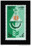 EGYPT / 1980 / CAIRO INTL. FAIR / MNH / VF - Egypt