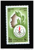 EGYPT / 1981 / VETERANS´ DAY / SOLDIER / OLIVE BRANCH / MNH / VF. - Egypt